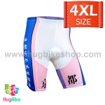 Size 4XL