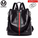 กระเป๋าเป้ กระเป๋าสะพาย กระเป๋าเป้หนังสไตล์เกาหลี No.0245 - สีดำ (คาดแดง)