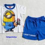 ME : Set เสื้อ Minion + กางเกง ผ้า cotton Size S(2-4y)