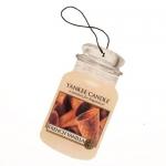Yankee Candle Car Jar Singles กลิ่น French Vanilla