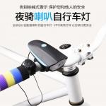 ไฟหน้าจักรยานพร้อมแตรในตัว XPG ชาร์ต USB