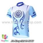 เสื้อจักรยานแขนสั้นทีม Bicycl 2015 สีฟ้าขาวลายน้ำเงิน