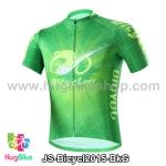 เสื้อจักรยานแขนสั้นทีม Bicycl 2015 สีเขียว