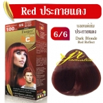 ครีมเปลี่ยนสีผม ฟาเกอร์ แฮร์ แคร์ เอ็กซ์เพิร์ท คอนดิชั่นนิ่ง เพอร์มาเนนท์ คัลเลอร์ครีม 6/6 สีบลอนด์เข้มประกายแดง Dark Blonde Red Reflect สีแฟชั่น (100มล)