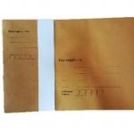 ซองเอกสาร C4 ขนาด 9 X 12.75 นิ้ว มีจ่าหน้า แพ็ค 50 ซอง ซองละ 2.2 บาท