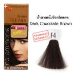 ฟรี-เนีย เบอริน่า ครีมย้อมผม F4 น้ำตาลเข้มช็อกโกแลต Dark Chocolate Brown (ไม่มีแอมโมเนีย ไร้กลิ่นฉุ่น ปิดผมขาวได้เนียนสนิท) 60g.