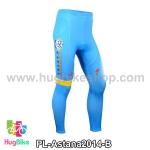 กางเกงจักรยานขายาวทีม Astana 14 สีฟ้า สั่งจอง (Pre-order)