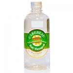 แคร์บิวน้ำมันนวดตัวเพื่อสุขภาพ ไม่มีกลิ่น (Body Massage Oil) ขายดีอันดับ 1 450 ml.