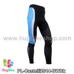 กางเกงจักรยานขายาวทีม Castelli 14 สีฟ้า สั่งจอง (Pre-order)