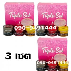 Triple Set PSC ครีมหน้าขาว + หน้าเงา + หน้าเด็ก แถม สบู่หน้าเงา ขนาด 30 กรัม 3 ชุด ( Princess Skin Care )