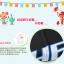 ชุดจักรยานเด็กแขนสั้นขาสั้น CheJi สีชมพูขาวลายกระต่าย thumbnail 7