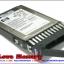 DH072BAAKN [ขาย จำหน่าย ราคา] HP 72GB (72.8GB) 3G 15K 2.5-IN DP SAS HDD | HP thumbnail 1