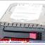 AG691B [ขาย จำหน่าย ราคา] HP 1TB 7.2K EVA M6412 FATA Hard Drive | HP thumbnail 2