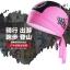 หมวกผ้าโพกศรีษะ CheJi 14 (11) สีดำชมพูลาย Devil Gear thumbnail 4