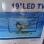 TV LED 19 นิ้ว thumbnail 15