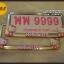 Vj1051 กรอบป้ายทะเบียนคิตตี้ เลส : License Plate Frames – Kitty