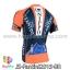 เสื้อจักรยานแขนสั้นทีม Fantini 2015 สีน้ำเงินแดง สั่งจอง (Pre-order) thumbnail 2