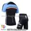 ชุดจักรยานแขนสั้นทีม Bianchi 14 (04) สีฟ้าดำ สั่งจอง (Pre-order) thumbnail 2
