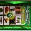 เชื้อราไตรโคเดอร์มา(ชนิดผงแห้ง)ชีวภัณฑ์ป้องกันโรคพืช thumbnail 6