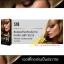 ดิ๊๊พโซ่ แฮร์ คัลเลอร์ S18 สีบลอนด์ทองจัดประกายทองจัด เอสจี 10/23 (Intense Golden Blond SG 10/23) thumbnail 1
