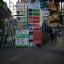ป้ายราคาน้ำมัน มีนบุรี thumbnail 3