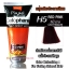 โลแลน พิกเซล เซลโลเฟน แฮร์ คัลเลอร์ แว็กซ์ H5 สีน้ำตาลประกายชมพู 150 g. thumbnail 1