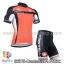 ชุดจักรยานแขนสั้นทีม Castelli 14 (07) สีแดงดำ