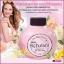 Mistine Debutant Perfumed talc. With Shea butter มิสทิน เดบูตองท์ แป้งหอมโรยตัว 100 กรัม thumbnail 1