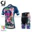 ชุดจักรยานผู้หญิงแขนสั้นขาสั้น CheJi 16 (01) สีน้าเงิน ลายดอกไม้ Recing is life สั่งจอง (Pre-order) thumbnail 1