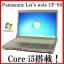 Panasonic cf-s9 thumbnail 7
