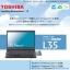 Toshiba Sattellite L35 220HD DDR3 Celeron ตัวใหม่แรงพอๆ core2 thumbnail 3