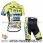 ชุดจักรยานแขนสั้นทีม Tinkoff SAXO 15 (04) สีเหลืองลายพราง