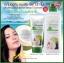 มิสทีน เนเชอรัล ฮาวายเอี้ยน ยัง โคโคนัท / Natural Hawaiian Young Coconut Shampoo & Conditioner thumbnail 1
