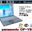 PANASONIC CF-Y8 Intel (R) Core 2 DUO thumbnail 6