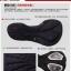 กางเกงจักรยาน Boxer VeoBike กางเกงสีดำ เป้าเจลสีดำ สั่งจอง (Pre-order) thumbnail 5