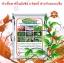 หัวเชื้อรา พาซิโลมัยซิส บริสุทธิ์ สำหรับขยายเชื้อ กำจัดไข่แมลง thumbnail 1