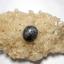 แก้วขนเหล็กน้ำตัน บ่อผาแดง เถิน เจ้าแห่งความคมขลัง ต้นตำหรับโป่งข่าม ขนาด 1.4 x 1.1 cm ทำหัวแหวน thumbnail 2