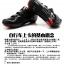 รองเท้าจักรยานเสือหมอบ TIEBAO รุ่น TB16-B1330 สีเขียวดำ ตัวรัดออโต้ thumbnail 4