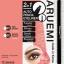 ARUEMI Eye Brow Pencil 2in1 ดินสอเขียนคิ้ว นำเข้าจากเกาหลี (ไม่ต้องเหลา) 0.25 g. thumbnail 1