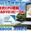 Fujitsu A540/c celeron DDR3ใหม่ แรงพอๆ core2 thumbnail 5