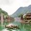 ทัวร์จีน จางเจียเจี้ย ประตูสวรรค์ สะพานแก้ว 4วัน 3คืน FD thumbnail 1