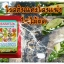หัวเชื้อแบคทีเรีย บาซิลลัส โปร กำจัด ทำลายโรคพืช thumbnail 7