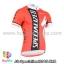 เสื้อจักรยานแขนสั้นทีม Specialized 2015 สีแดงดำ สั่งจอง (Pre-order) thumbnail 1