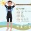 ชุดจักรยานเด็กแขนสั้นขาสั้น CheJi สีชมพูขาวลายกระต่าย thumbnail 3