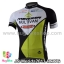 เสื้อจักรยานแขนสั้นทีม Merida 2013 สีดำขาวเขียว สั่งจอง (Pre-order) thumbnail 1