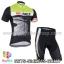 ชุดจักรยานแขนสั้นทีม Sidi 15 สีเขียวดำขาว