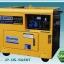 เครื่องยนต์ปั่นไฟดีเซล JUPITER รุ่น JP-D5-SILENT thumbnail 1