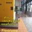 กระเบื้องยาง นำทางคนตาบอด ลายจุด thumbnail 27