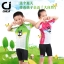 ชุดจักรยานเด็กแขนสั้นขาสั้น CheJi สีชมพูขาวลายกระต่าย thumbnail 6