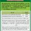 เชื้อราไตรโคเดอร์มา(ชนิดผงแห้ง)ชีวภัณฑ์ป้องกันโรคพืช thumbnail 3